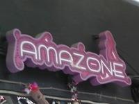 AMAZONEの写真