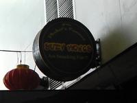 SUZYWONGSの写真
