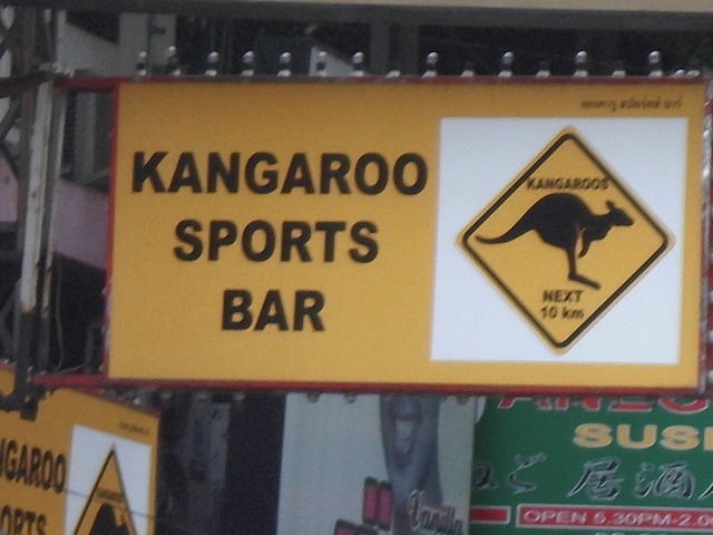 KANGAROO SPORT BAR Image