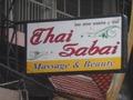 Thai Sabaiのサムネイル