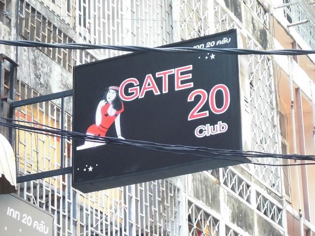 GATE20 Image