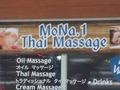 Mona1Massage Thumbnail
