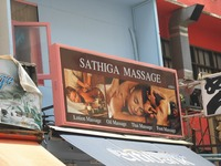 SATHGAの写真