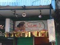Sam's Image