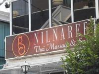 NILNAREEの写真