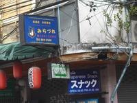 Mitizure Image