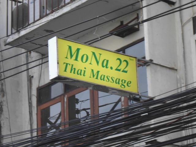 MoNa.22 Image