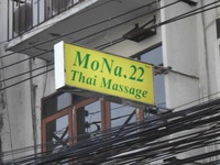MoNa.22の写真