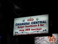 CHIANGPAI CENTRALの写真