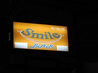 Smile Bar Image