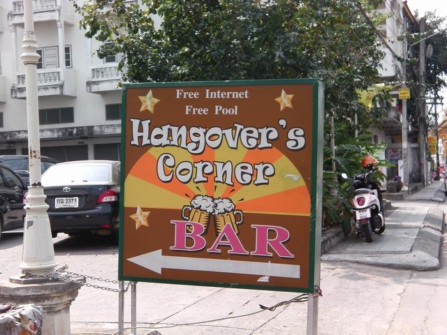 Hangover's corner Image