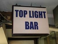 Top Light Image