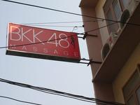 BKK48の写真