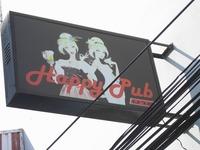 Happy Pub Image