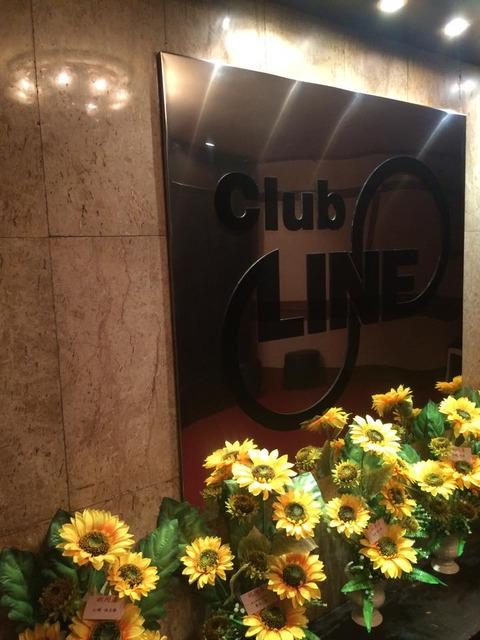 Club LINE Image