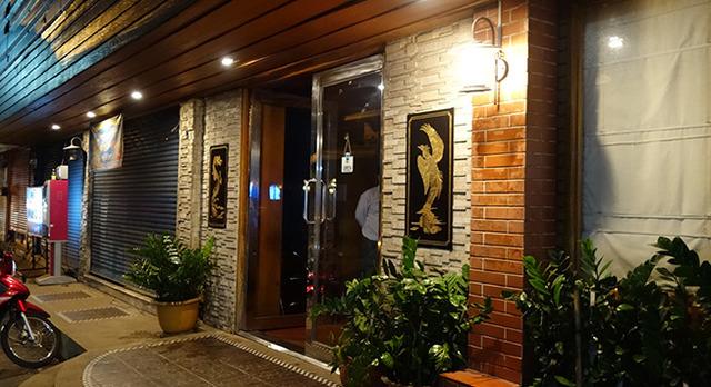 Krua Kan Eng Image