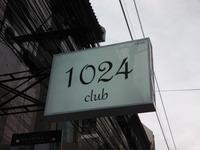 1024clubの写真