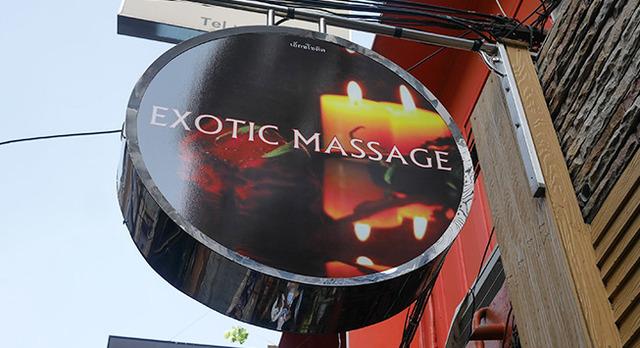 Exotic Massage Image