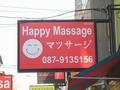 Happy massage Thumbnail