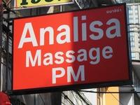 Analisa massage PM Image