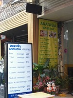 ANATASIA Massage Image