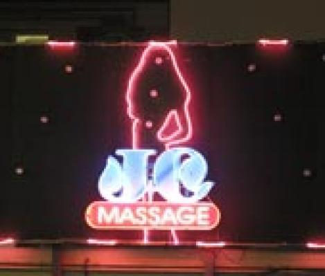 JC Massage Image