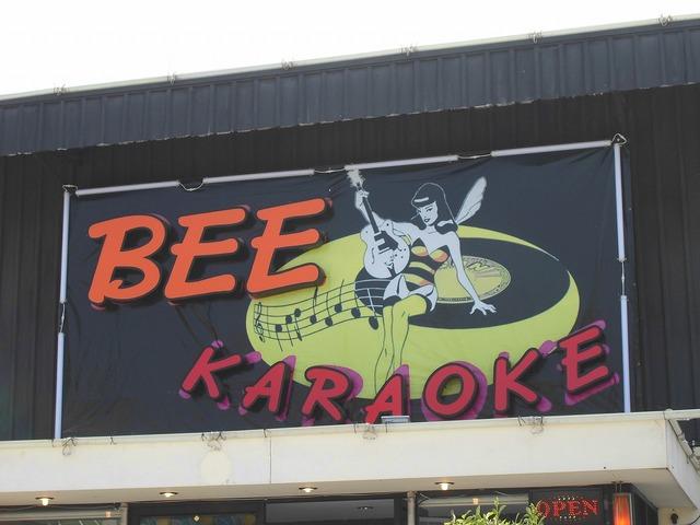 Beeの写真