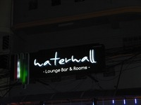 water Hallの写真