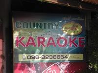 Country Karaokeの写真