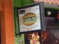 RYUKO Image