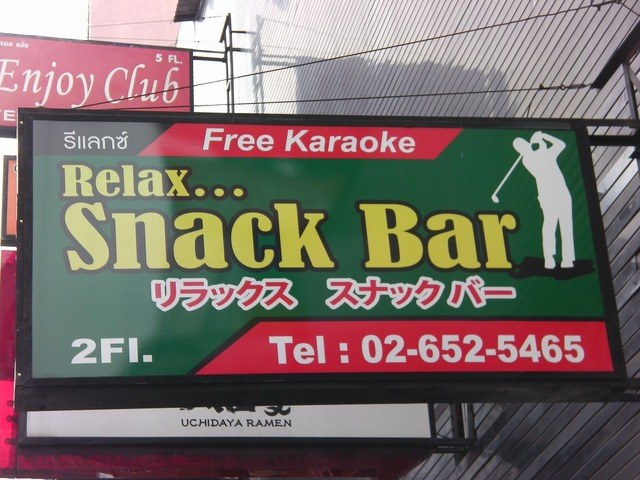 Snack Bar Image