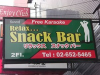 Snack Bar Image
