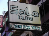 SOLO CLUB Image