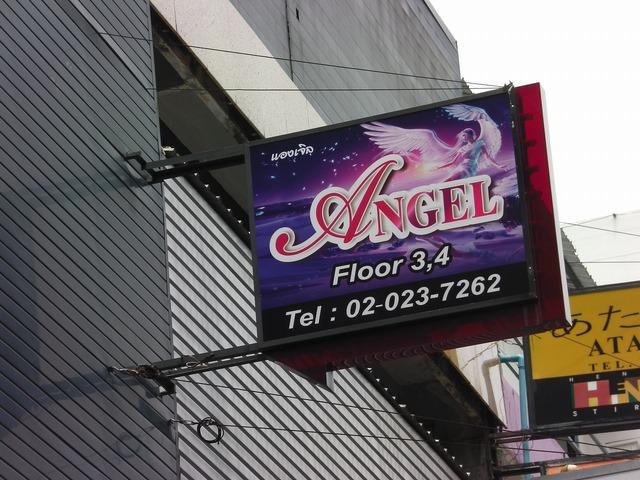 Angelの写真
