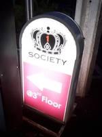 SOCIETY3Fの写真