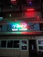 EAST HOUSE Image