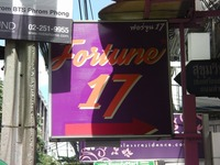 Fortune17 Image