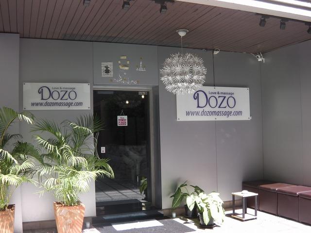 DOZO Image