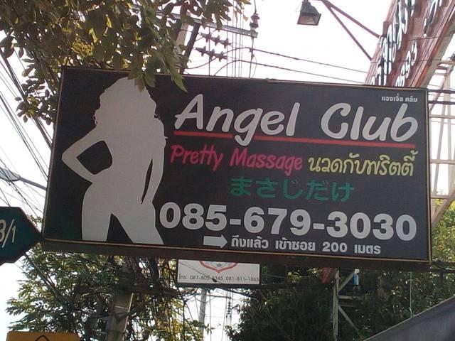 Angel Club Image