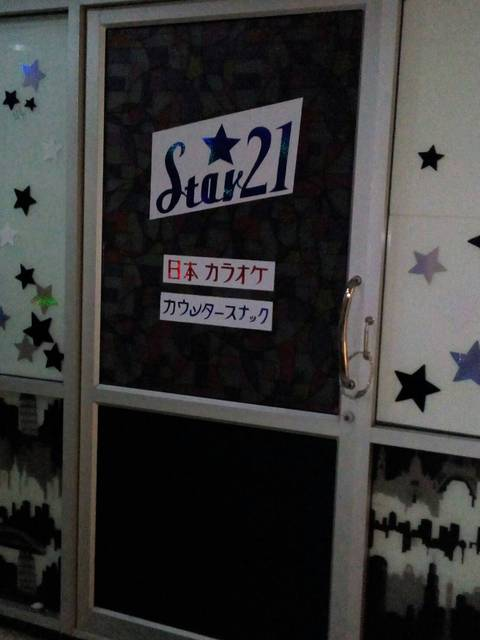 Star21 Image