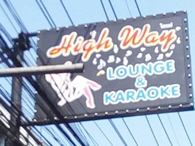High Wayの写真