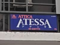 ATESSAの写真