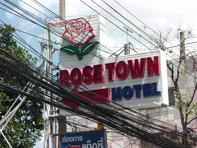 ROSE TOWN HOTEL Image
