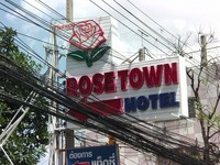 ROSE TOWN HOTELの写真