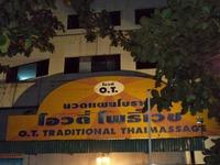 Origin Thai Image