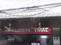 ゴールデン・タイムの写真