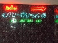 チェンマイ・プーカム・ホテルの写真