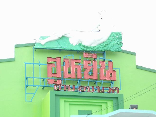 Huyin Image
