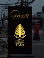 Tarawadee Resort Image