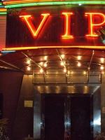 VIPの写真